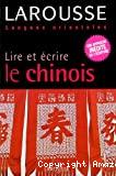LIRE ET ECRIRE LE CHINOIS