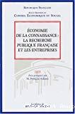 Economie de la connaissance : la recherche publique française et les entreprises