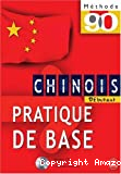 CHINOIS DEBUTANT : + 7 CD-ROMPratique de base