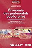 Economie des partenariats public-privé