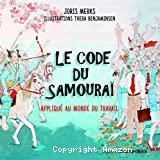 Le code du samouraï
