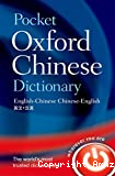Pocket Oxford : chinese dictionary
