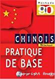 CHINOIS DEBUTANT : + 7 CD-ROMPratique de base
