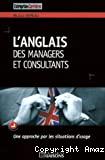 L'anglais des managers et des consultants