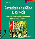 Chronologie de la Chine au XXème siècle