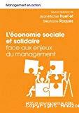 L'économie sociale et solidaire face aux enjeux du management